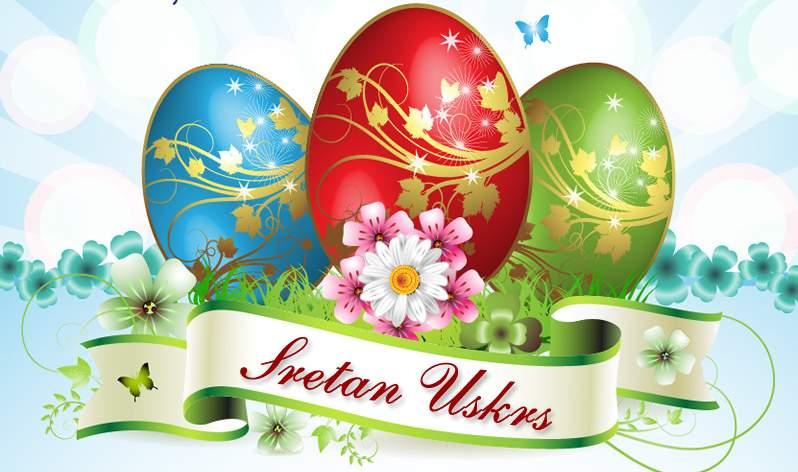 cestitke za uskrs hr Uskršnja čestitka | MEĐIMURSKO VELEUČILIŠTE U ČAKOVCU cestitke za uskrs hr